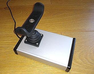 Zik Zak. High quality heavy duty joystick.